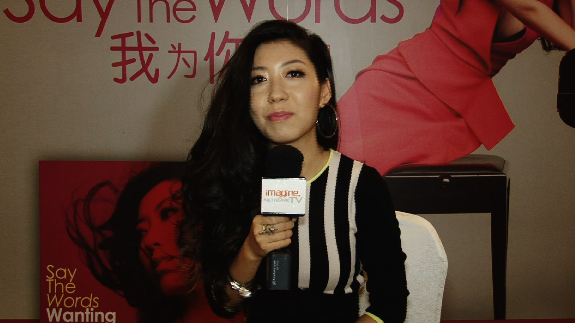 """[Interview] Qu Wanting (曲婉婷) – """"I've never learned how to be a singer-songwriter"""""""