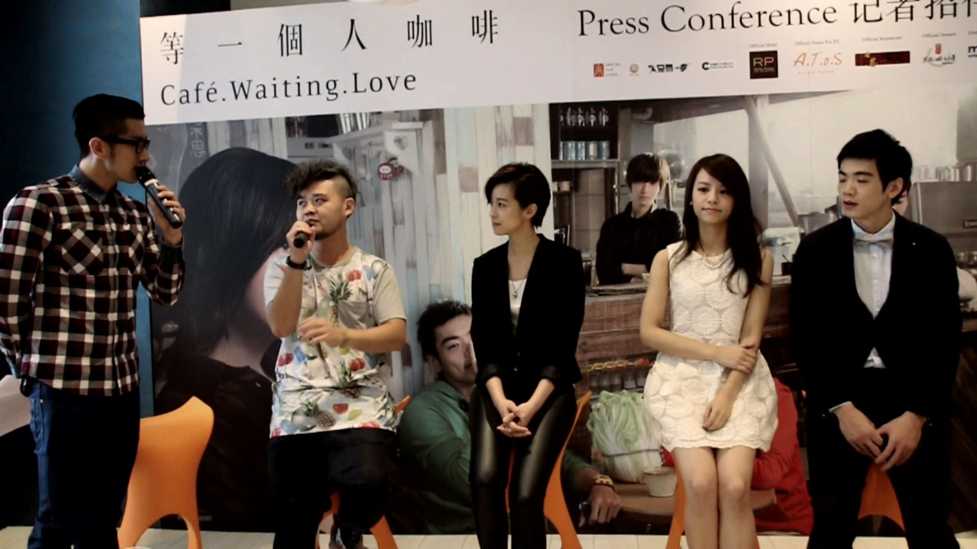 [Press Conference] Cafe.Waiting.Love – In Singapore 2014