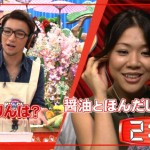 Japanese celebrity dads pit their kitchen skills in new family gameshow